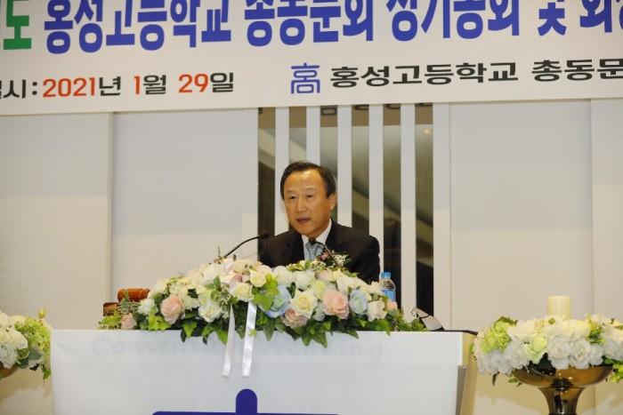 제22대 홍일표 총동문회장님의 취임사가 있었습니다.