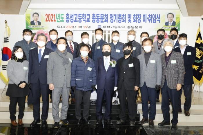 제22대 홍성고등학교 총동문회 사무국 임원진